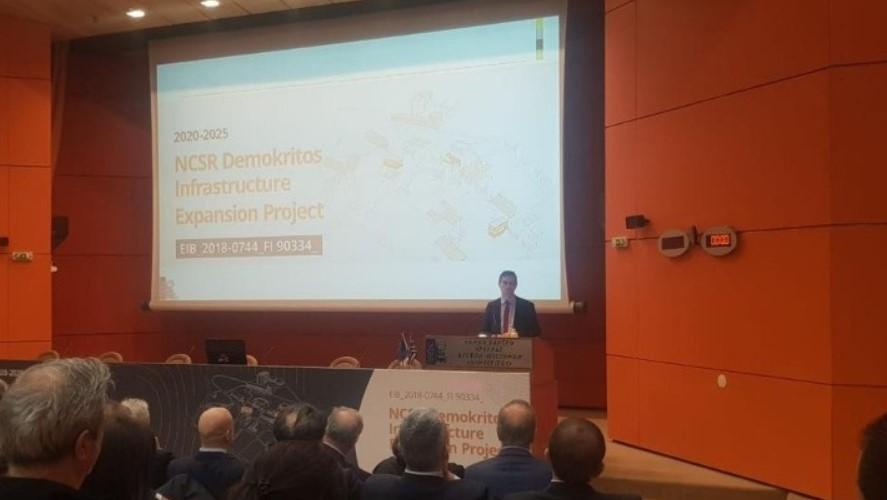 Συμφωνία Δημόκριτου με την Ευρωπαϊκή Τράπεζα Επενδύσεων για τη χορήγηση δανείου 24 εκατ. ευρώ