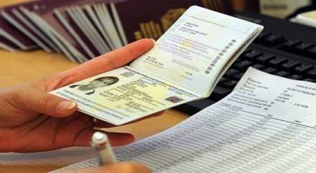 Κατά προτεραιότητα και ατελώς η έκδοση ή αντικατάσταση διαβατηρίων στους πυρόπληκτους