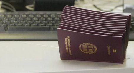 Παραμονή της Ελλάδας στο Πρόγραμμα Απαλλαγής Θεώρησης Εισόδου στις ΗΠΑ