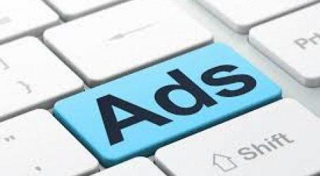 ΗΠΑ: Η διαφημιστική δαπάνη στο διαδίκτυο θα ξεπεράσει για πρώτη φορά εκείνη στα παραδοσιακά μέσα