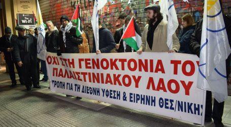 Θεσσαλονίκη: Παράσταση διαμαρτυρίας φοιτητών στο προξενείο των ΗΠΑ