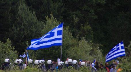 Συγκέντρωση διαμαρτυρίας για τη συμφωνία με τα Σκόπια