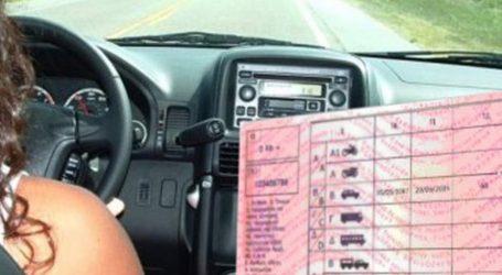 Υπερψηφίστηκε στην επιτροπή το νομοσχέδιο για τα διπλώματα οδήγησης