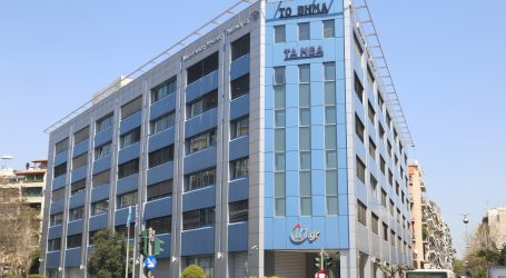 Εγκρίθηκε το επίδομα αφερεγγυότητας για τους απολυμένους του ΔΟΛ