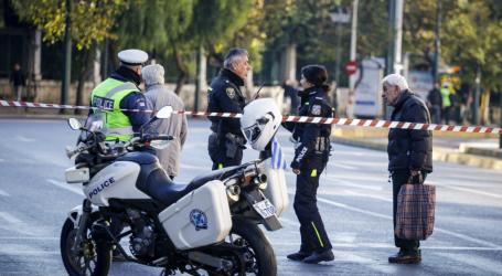 Κλειστοί οι δρόμοι της Αθήνας λόγω διαμαρτυρίας για τις Πρέσπες