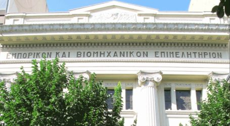 ΕΒΕΘ: Αύξηση εγγραφών επιχειρήσεων κατά 70% στο 10μηνο
