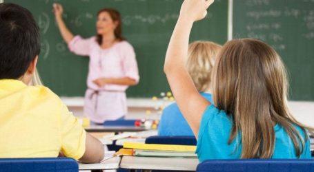 Προσλήψεις 123 εκπαιδευτικών Πρωτοβάθμιας Εκπαίδευσης ως προσωρινών αναπληρωτών