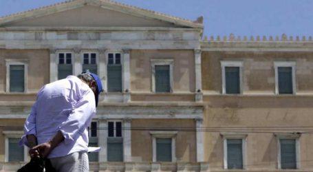 """'Υφεση και για φέτος """"βλέπει"""" το 83% των Ελλήνων"""
