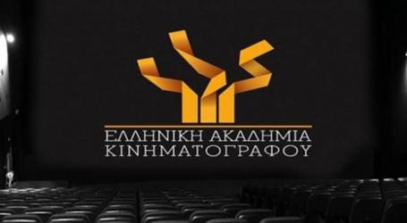 Βραβεία Ίρις: Καλύτερη ταινία ο «Οίκτος»
