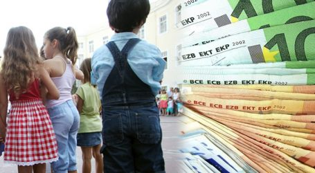 Παράταση ως 15/1 για την υποβολή αιτήσεων για το επίδομα παιδιού