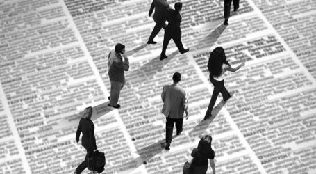 Στο 57,8% αυξήθηκε ο δείκτης απασχόλησης στην Ελλάδα το 2017