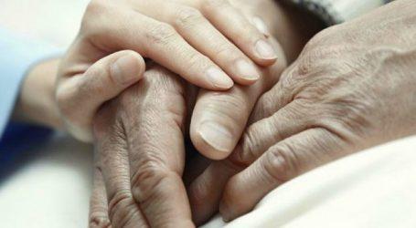 Αυστραλία: Τέθηκε σε ισχύ στην πολιτεία Βικτόρια νομοθεσία που επιτρέπει την ευθανασία για ασθενείς στο τελικό στάδιο