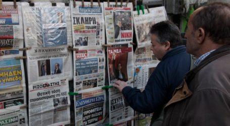 Τα πρωτοσέλιδα των πολιτικών εφημερίδων (12/08)