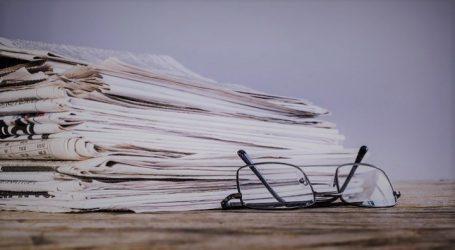 Ανακαλείται το πρόγραμμα ενίσχυσης κυκλοφορίας των εφημερίδων πανελλήνιας κυκλοφορίας
