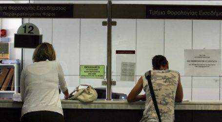 ΑΑΔΕ: Συγχωνεύσεις εφοριών σε Αττική και Θεσσαλονίκη από τις αρχές του επόμενου έτους