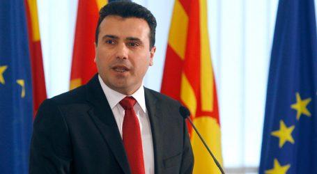 Ζάεφ: Είμαι πεπεισμένος ότι θα υπάρξει εθνική συναίνεση