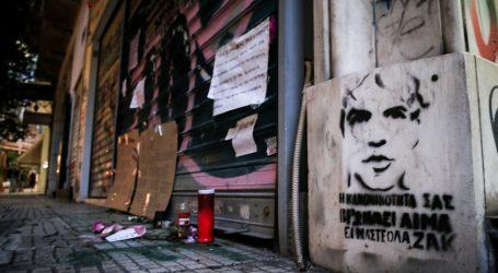 Δικαιοσύνη για τον Ζακ Κωστόπουλο ζητούν 142 καλλιτέχνες της «documenta 14»
