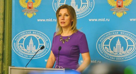 Ρωσικό ΥΠΕΞ: Άγνοια για την ρωσίδα κατάσκοπο στην αμερικανική πρεσβεία στην Μόσχα