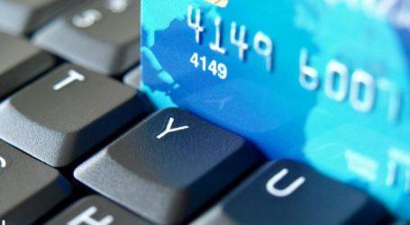 Κροατία: Κερδίζει έδαφος το ηλεκτρονικό εμπόριο στις προτιμήσεις των καταναλωτών