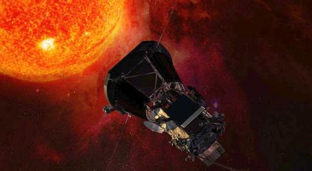 Διαστημικό σκάφος θα παρακολουθεί ηλιακές καταιγίδες που θα μπορούσαν να πλήξουν τη Γη