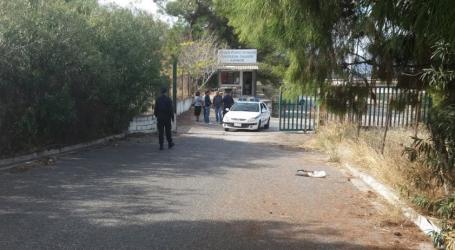ΤΑΙΠΕΔ: Δεν μας ανήκει το κτήριο του θεραπευτηρίου Σκαραμαγκά