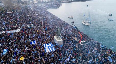 Θεσσαλονίκη: Χιλιάδες κόσμου στο συλλαλητήριο για το σκοπιανό