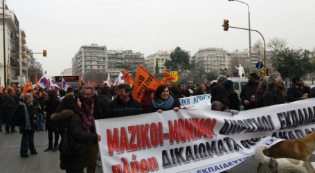 Πανεκπαιδευτικά συλλαλητήρια σε Αθήνα και Θεσσαλονίκη