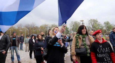 Θεσσαλονίκη: Συγκέντρωση για τους δύο στρατιωτικούς που κρατούνται στην Τουρκία