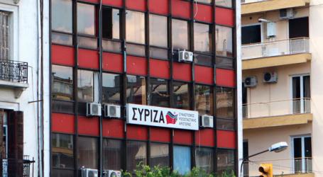 ΣΥΡΙΖΑ: Να πάρει θέση ο κ. Καλαφάτης για την επίθεση στον Μπουτάρη