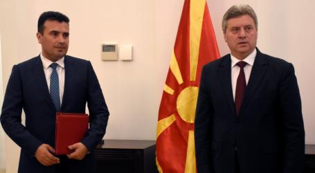 Νέα επίθεση Ιβάνοφ σε Ζάεφ: Δεν υπογράφω τη συμφωνία, δεν καταλαβαίνω από απειλές – Αχμέτι: Παραβιάζει ο Σύνταγμα ο Ιβάνοφ