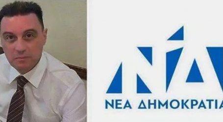 Διεγράφη από τη ΝΔ ο αστυνομικός Κ. Ηλιόπουλος για τις εμετικές του αναρτήσεις