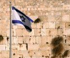 Ισραήλ: Τη νομιμοποίηση χιλιάδων κατοικιών εποίκων εξετάζει η κυβέρνηση