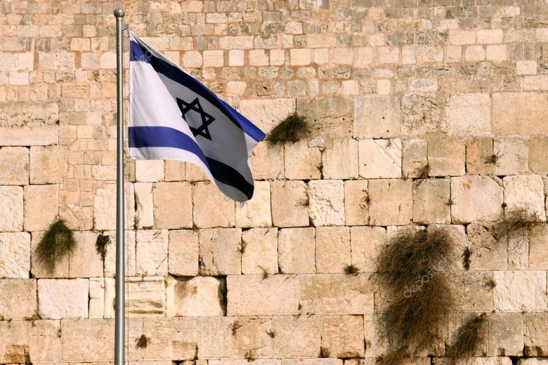 σημαία Ισραήλ
