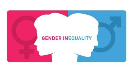 Ετήσια έκθεση της Κομισιόν για την ισότητα ανδρών και γυναικών