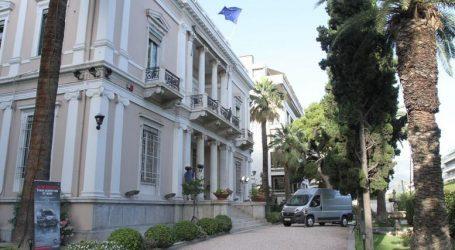 Αιφνιδιαστική συγκέντρωση αντιεξουσιαστών στην πρεσβεία της Ιταλίας