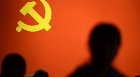 Κίνα: Σε μεταρρυθμίσεις στην κυβέρνηση συμφώνησε το Κομμουνιστικό Κόμμα