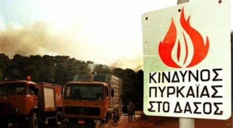 Υψηλός Κίνδυνος Πυρκαγιάς σε Λέσβο, Χίο, Σάμο, Ικαρία, Δωδεκάνησα, Κρήτη & Κύθηρα