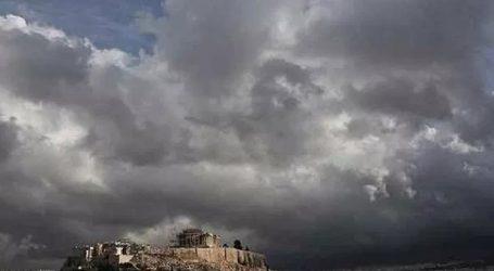 Καιρός: Λίγες νεφώσεις με τοπικές βροχές