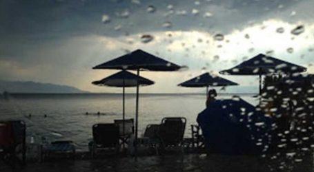 Καιρός: Νεφώσεις με τοπικές βροχές – Μικρή πτώση της θερμοκρασίας