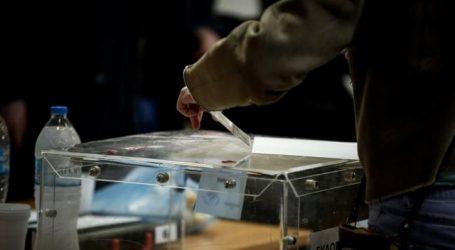 Ευρωεκλογές: Ανοίγουν οι κάλπες για τους Έλληνες του εξωτερικού