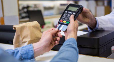 ΕΚΤ: Η Ελλάδα είχε το τρίτο χαμηλότερο ποσοστό σε απάτες με κάρτες