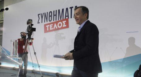 Θεοδωράκης: ΣΥΡΙΖΑ και ΝΔ προσπαθούν να κάψουν τον ενδιάμεσο χώρο