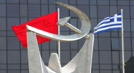 """ΚΚΕ: Η κυβέρνηση ΣΥΡΙΖΑ συντάσσεται με τις θέσεις της ΕΕ για """"ήπιο πραξικόπημα"""" στη Βενεζουέλα"""