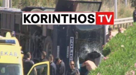 Ανετράπη κλούβα του μεταγωγών στην παλιά ΕΟ Αθηνών – Κορίνθου