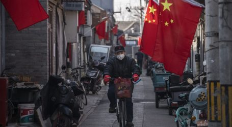 Fitch: Επιβράδυνση της οικονομικής ανάπτυξης της Κίνας το α΄ τρίμηνο