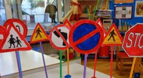 Το μάθημα της Κυκλοφοριακής Παιδείας και Οδικής Ασφάλειας και στα δημοτικά σχολεία της Θεσσαλονίκης.