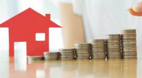 Δημοσιεύτηκε η ΚΥΑ για την επιδότηση των κόκκινων δανείων– Τι προβλέπει