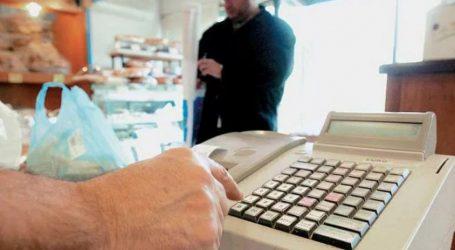Αύξηση 1,8% τον περασμένο Δεκέμβριο στον όγκο των πωλήσεων στο λιανικό εμπόριο