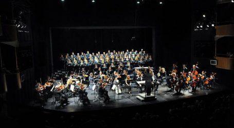 Ακροάσεις της Λυρικής για δυο θέσεις μουσικών
