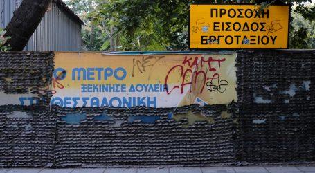 Θεσσαλονίκη: Σε ισχύ την επόμενη εβδομάδα κυκλοφοριακές ρυθμίσεις για το μετρό